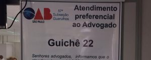 Banner no INSS com a finalidade de orientar, organizar e divulgar o atendimento exclusivo aos advogados inscritos na 57ª Subseção Guarulhos