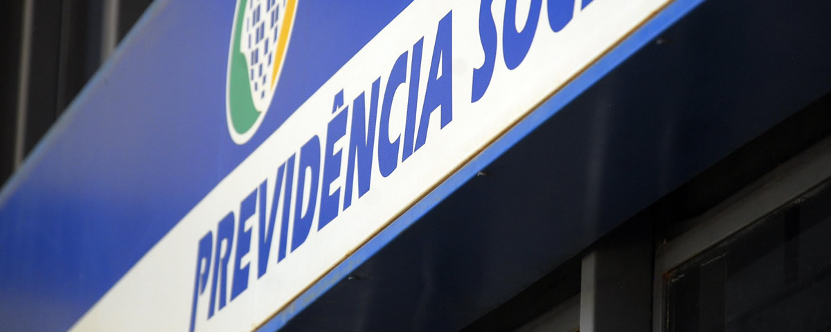 You are currently viewing Novidades Agência Guarulhos INSS