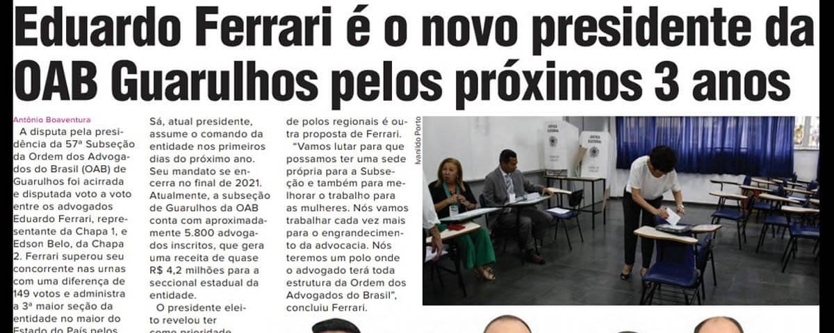 You are currently viewing Eleições OAB Guarulhos 2018 – Chapa 1 é eleita para o Triênio 2019/2021