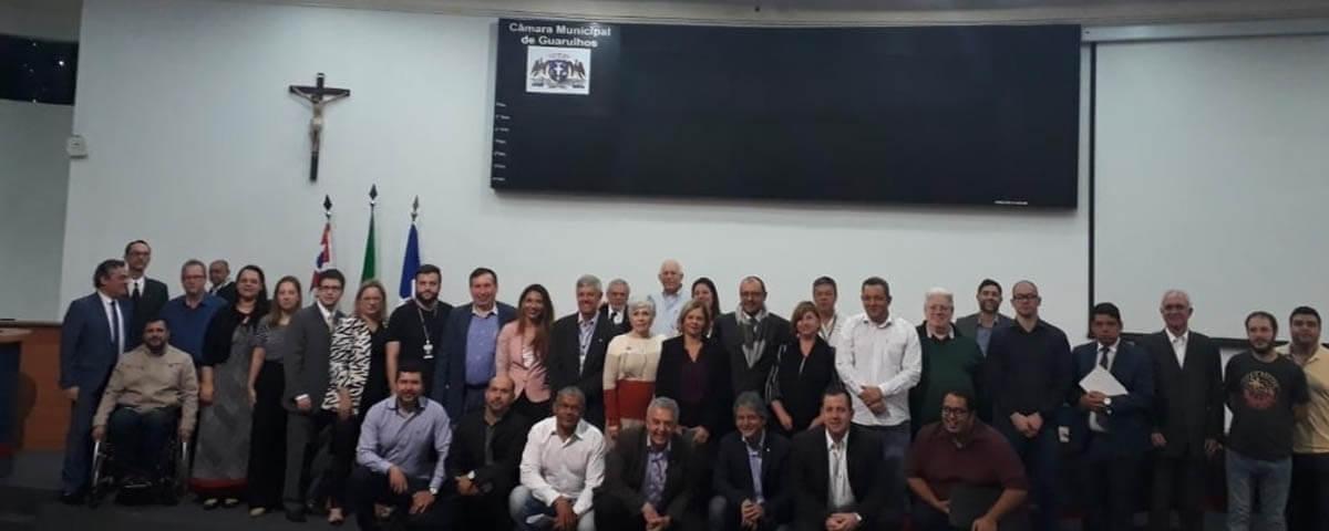 OAB Guarulhos presente na reunião ordinária da CODEMGRU