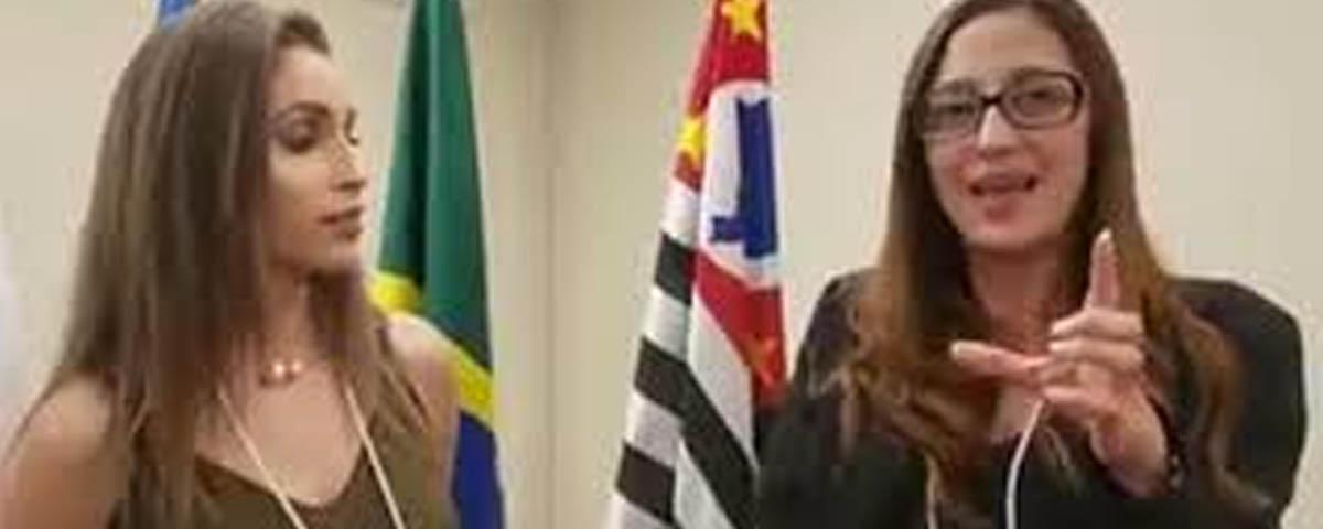 III Encontro de Sociedades de Advogados – Conversa com a Dra. Fernanda Campos