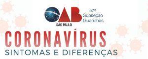 Coronavirus: sintomas e diferenças