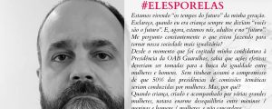 Read more about the article #ElesPorElas (#HeForShe)