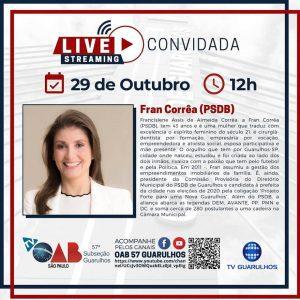 Entrevistas com os candidatos à prefeitura de Guarulhos – Candidata Fran Corrêa (PSDB)