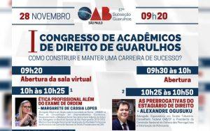 28/11 – Congresso dos Acadêmicos de Direito de Guarulhos