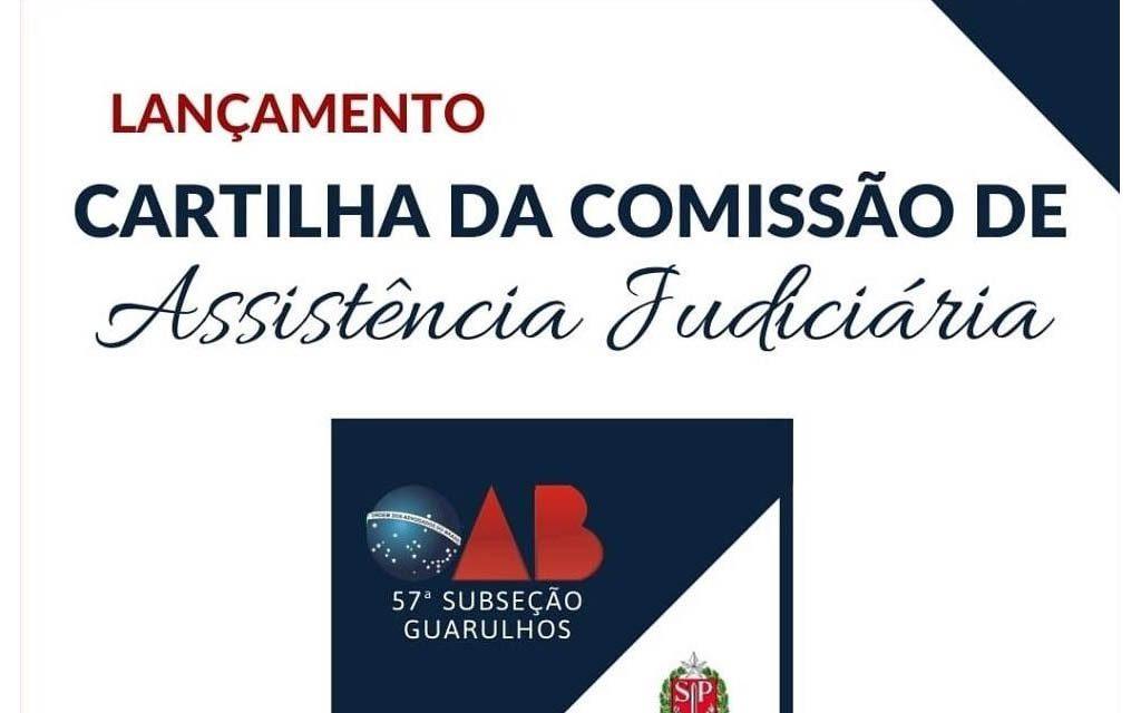 Lançamento da Cartilha da Comissão de Assistência Judiciária