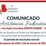 COMUNICADO – Assistência Judiciária
