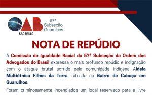 NOTA DE REPÚDIO –  Comissão de Igualdade Racial
