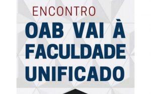 """A Comissão OAB Vai à Faculdade realizou o """"II Encontro OAB Vai à Faculdade Unificado"""""""