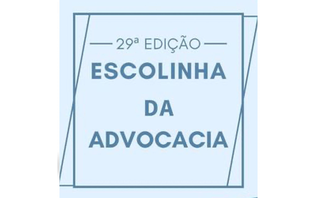 You are currently viewing 29ª Edição da Escolinha da Advocacia