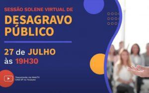 Read more about the article Transmissão do Desagravo Público em Favor do Advogado Dr. Marco Antonio de Souza