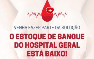 Read more about the article Doar sangue é um ato de solidariedade